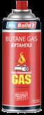 Бутан газ  в баллоне